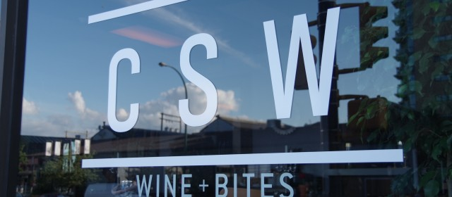 City Side Winery: Vancouver's New Gem