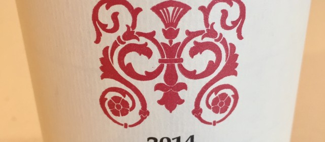 Brewer-Clifton: Zen & the Art of Winemaking